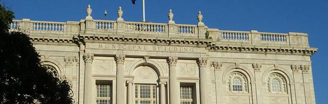City of Hartford Municipal Building